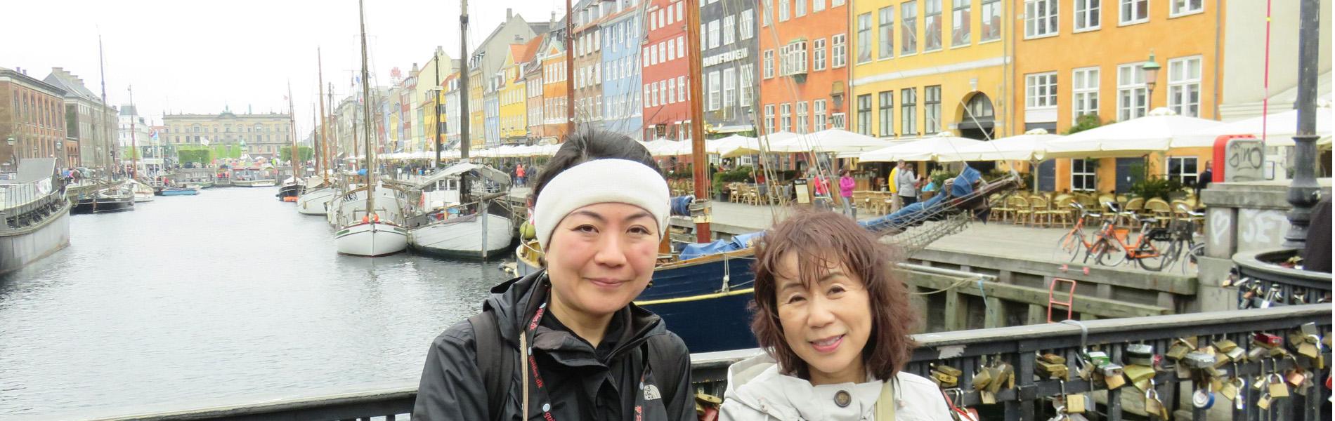 日本人のデンマーク公認ライセンスガイドが、 お客様だけの特別な旅をサポート